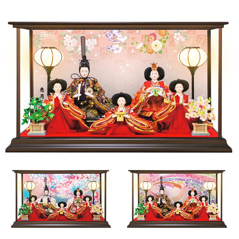 雛人形 ひな人形 コンパクトピンク五人ケース飾り 2018