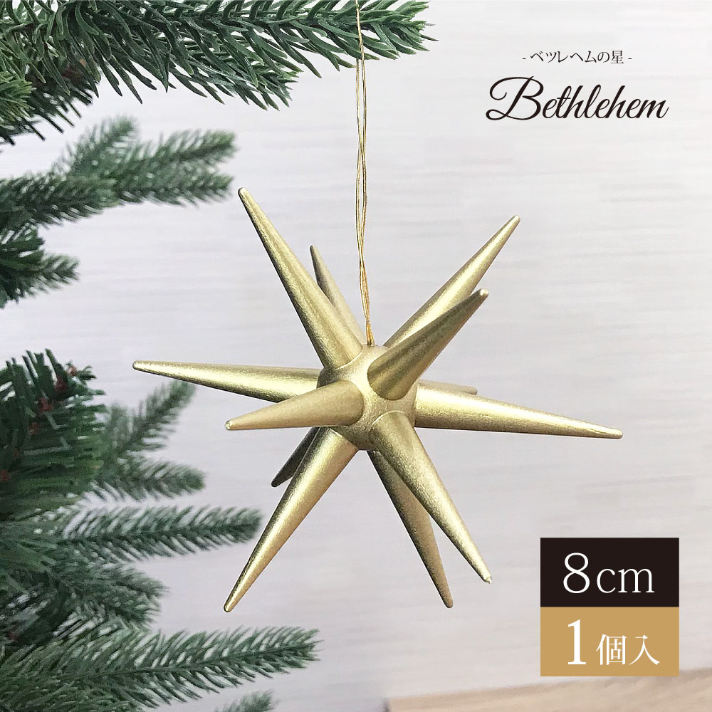 クリスマスツリー 北欧 ウッドベーススリムツリー専用アップグレード