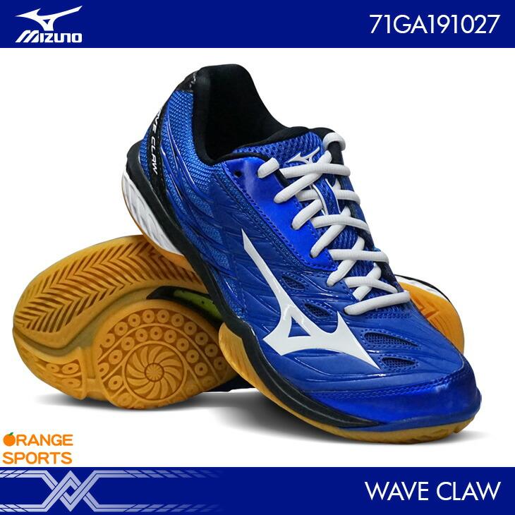 mizuno wave claw