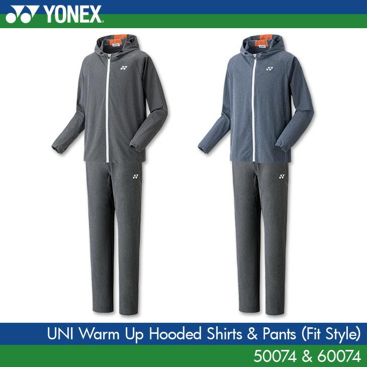 7203befc6c17a 楽天市場】ヨネックス:YONEX ウォームアップパーカー+パンツ(フィット ...