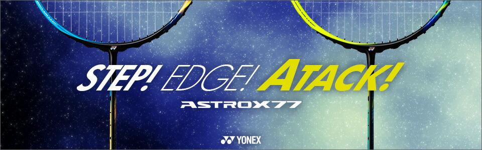 アストロクス77