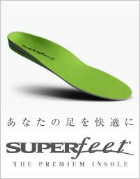 SUPER feet〜驚異のインソール〜