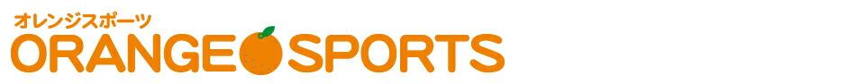 スポーツショップ日新 楽天市場店