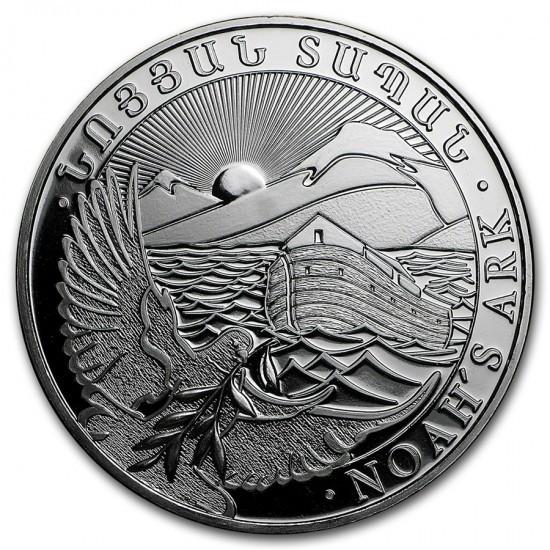 アルメニア銀貨