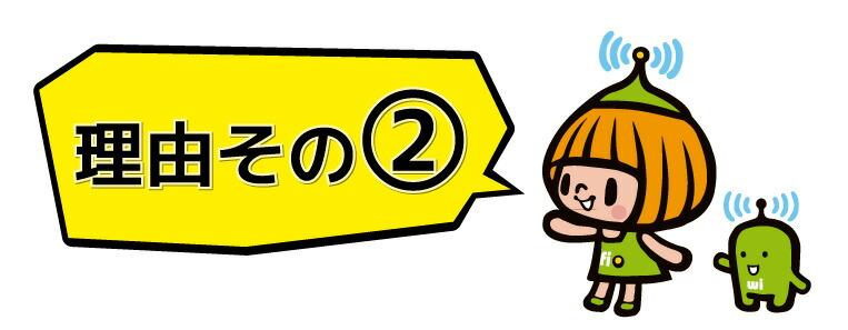 sono2