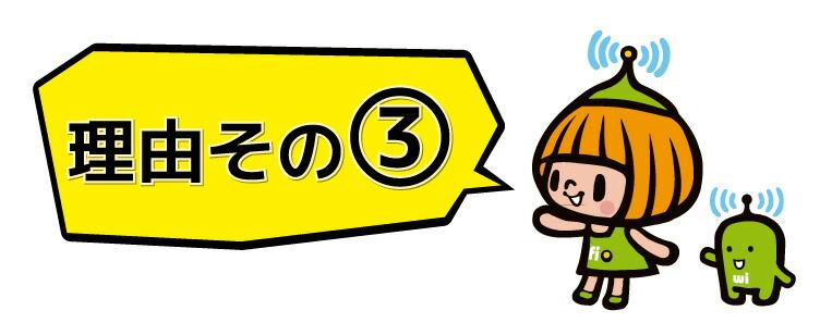 sono3
