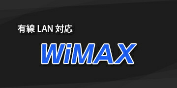 WIMAX