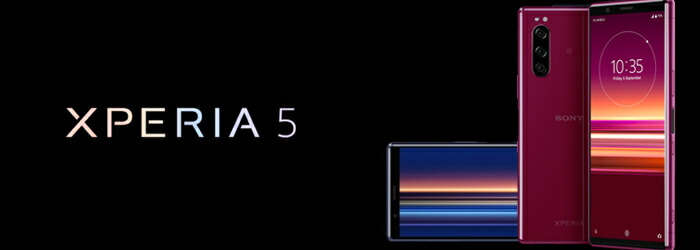 Sony Xperia 5 購入、販売