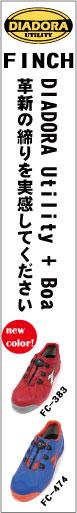 FC−474/FC−383