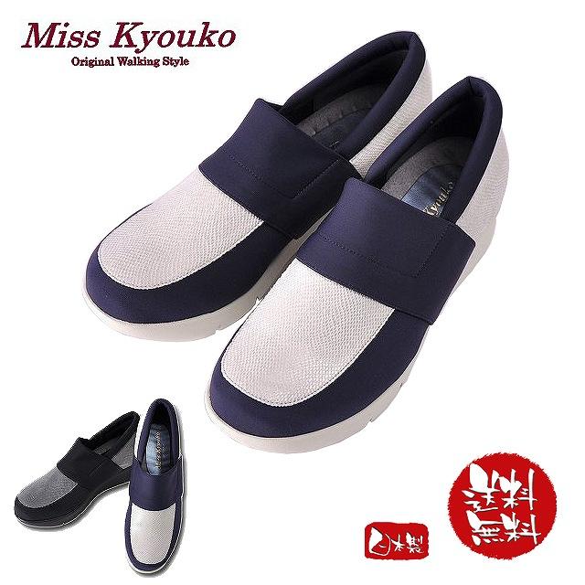MK-8815-NAVY