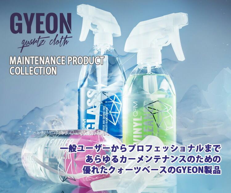 GYEONボトル