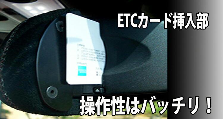 endccミラー 操作 性バッチリ