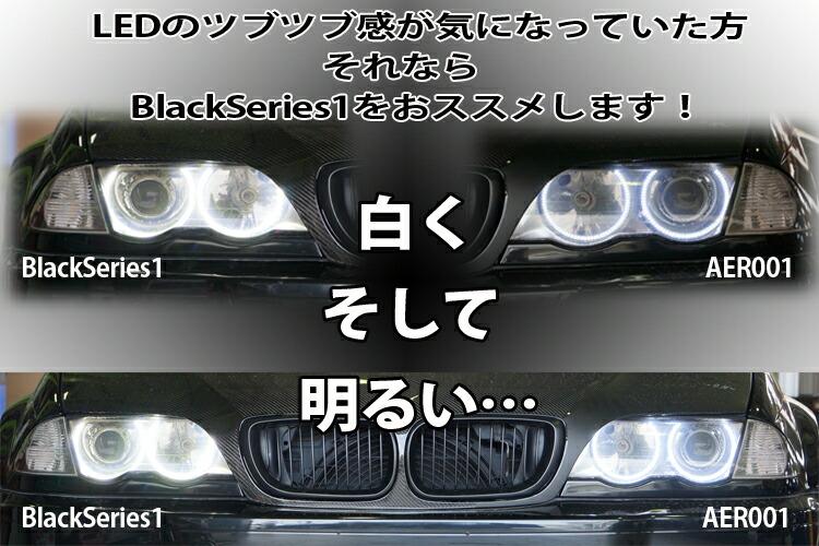 LUXI BMWイカリング ブラックシリ ーズ1