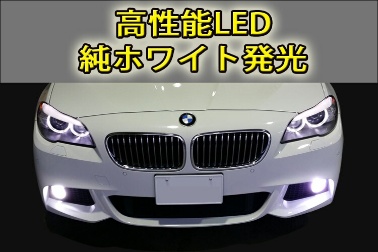 LUXI LEDフォグ