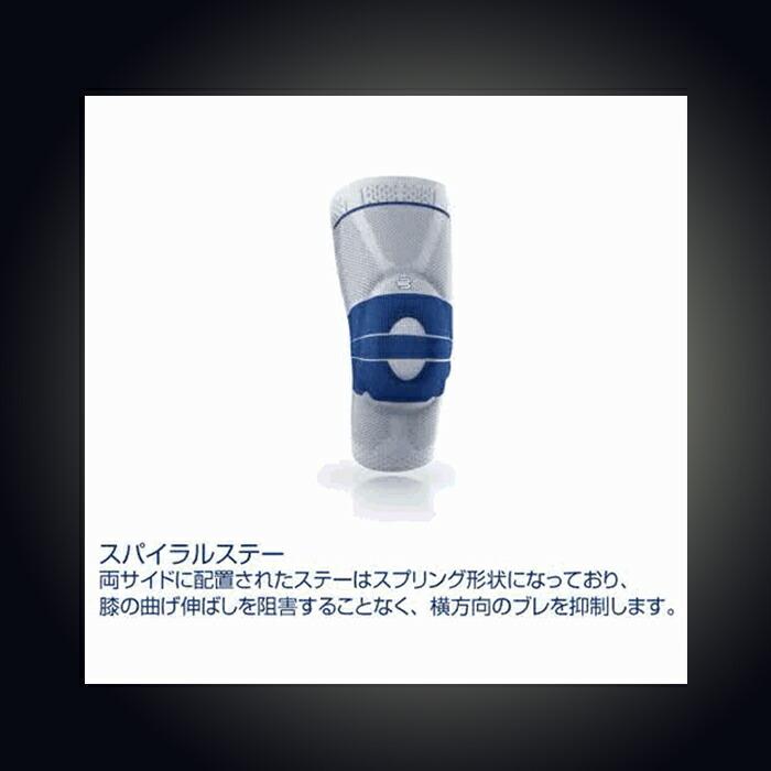 バウアーファインド genyu-train_03