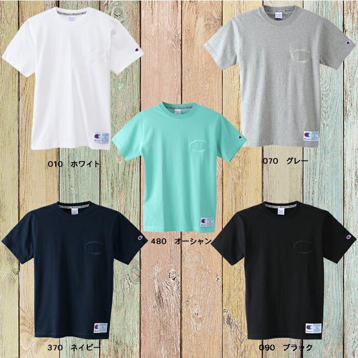 チャンピオン Tシャツ c3-ms358_06
