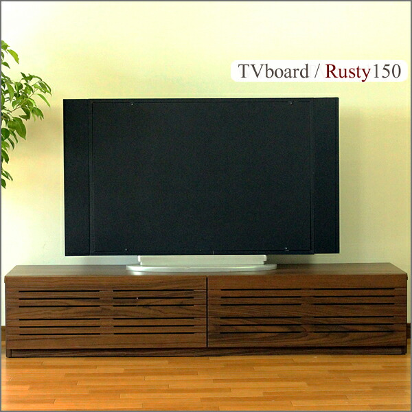 150cmTVボード