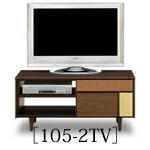 ネスタ 105tv-2段