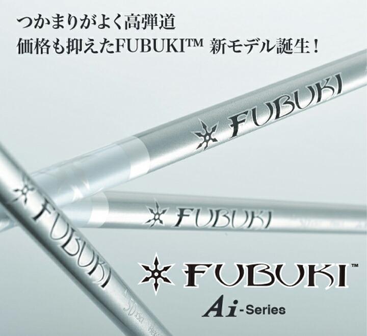 Fubuki Ai IRON