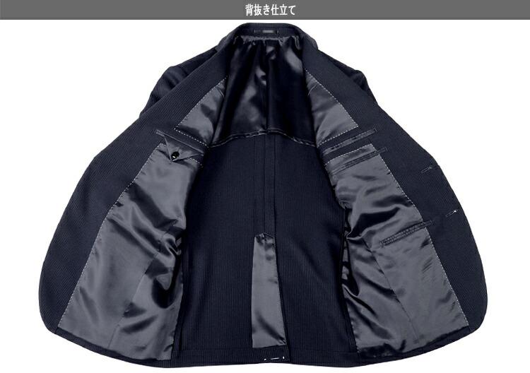 6COLOR 春夏メンズスーツ スリムモデルスーツ スーツ AB体 2ツボタンスーツ ビジネススーツ BB体 A体 ご家庭で洗濯可能なスラックス Y体 フレッシャーズ