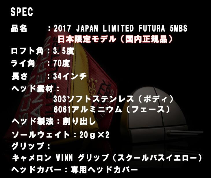 scotty cameron 2017 futura 5mbs japan limited 5mbs 34. Black Bedroom Furniture Sets. Home Design Ideas