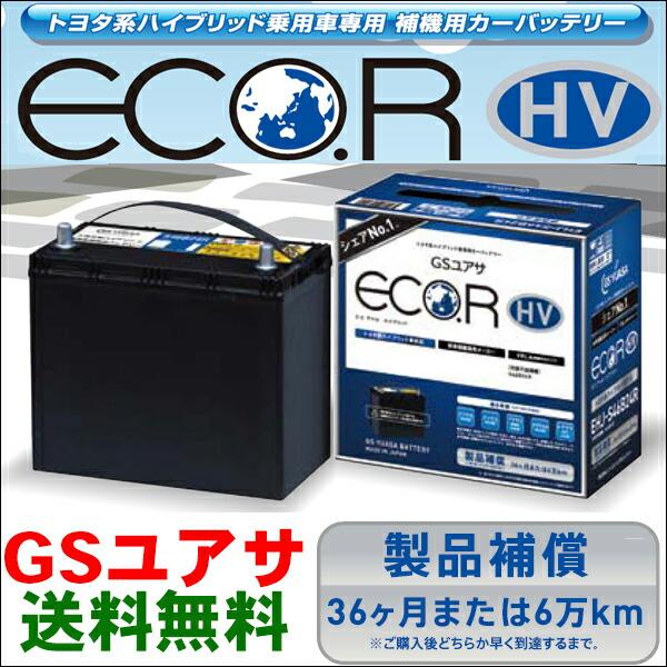 EHJ-S34B20L