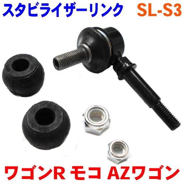 SL-S3