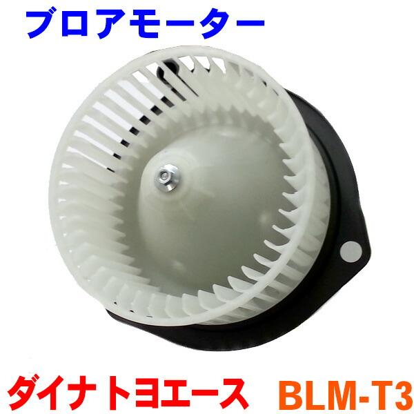 BLM-T3