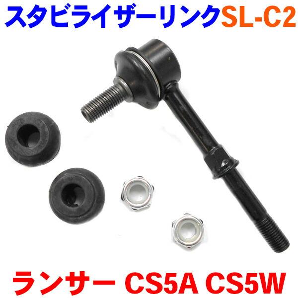 SL-C2
