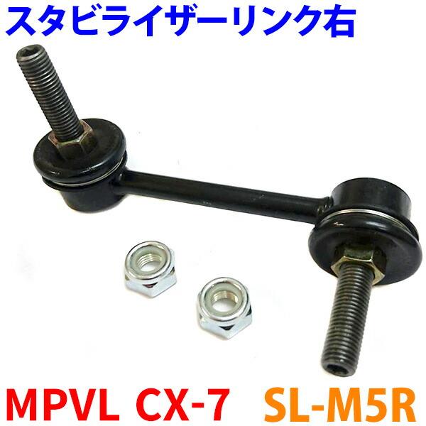 SL-M5R