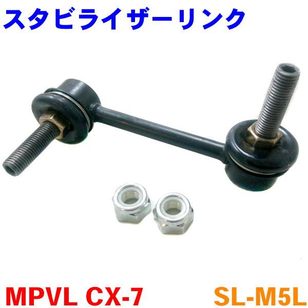 SL-M5L