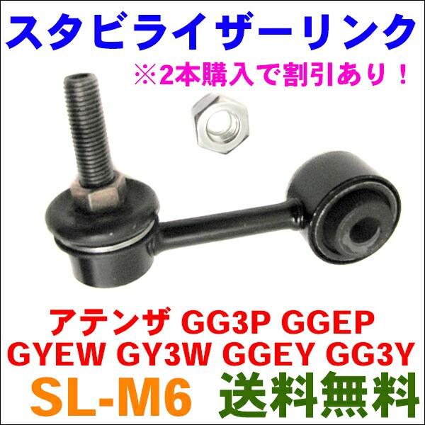 SL-M6