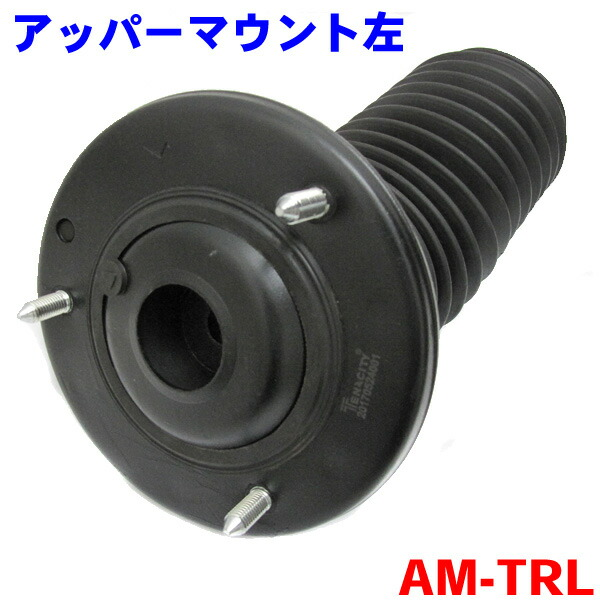 AM-TRL