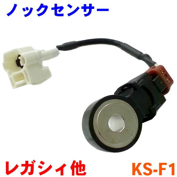 KS-F1
