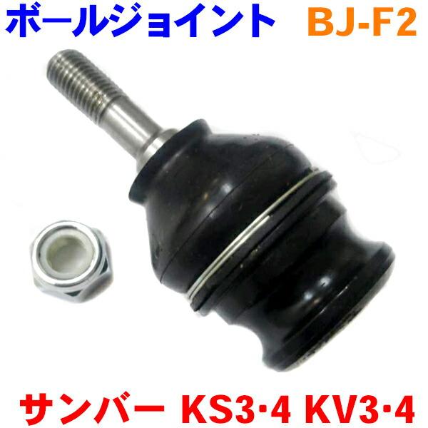 BJ-F2
