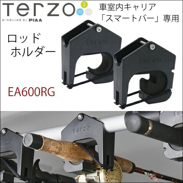 EA600RG