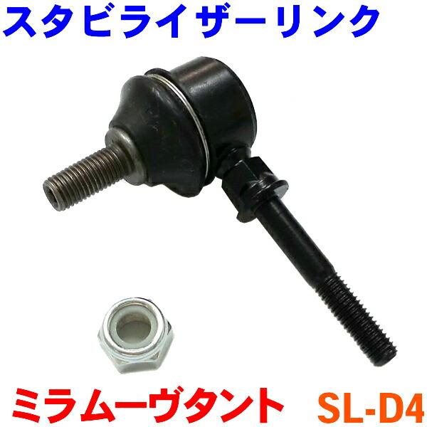 SL-D4
