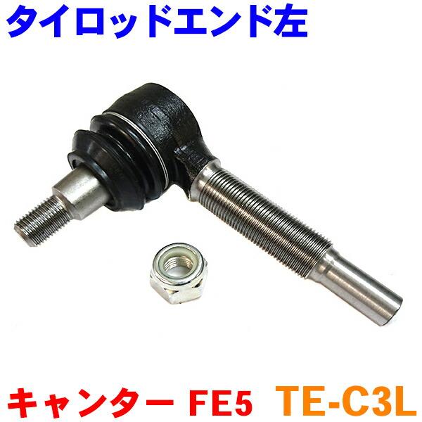 TE-C3L