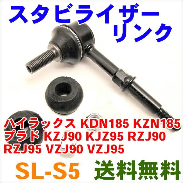 SL-S5