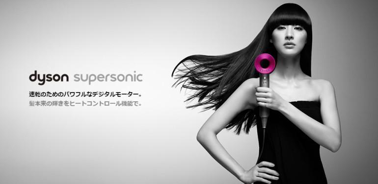 スーパーソニック HD01 ULF WSN ホワイト/ シルバー 【日本正規品】 Dyson Supersonic ダイソン 【即納・送料無料】 ヘアードライヤー