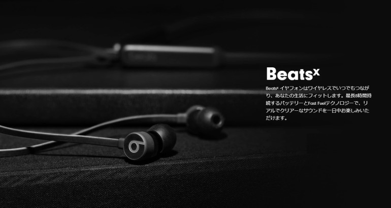 BeatsX