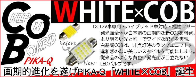 WHITE COB