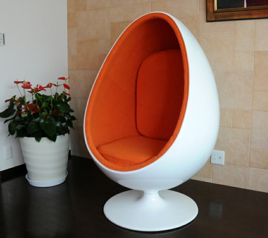 【楽天市場】sessle Eye ボールチェア エーロ・アールニオ デザイン ホワイト 215 オレンジ Eero