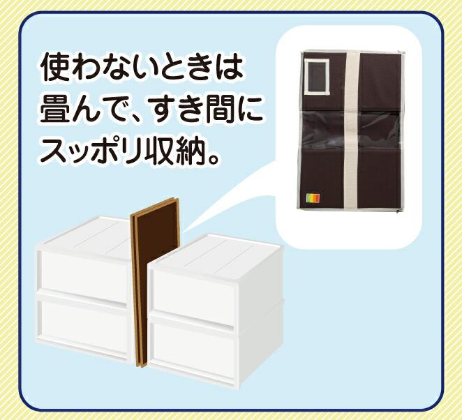 【クローゼット上収納ケース】