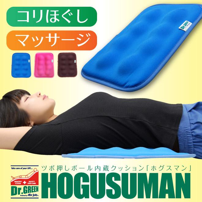 【ホグスマン】