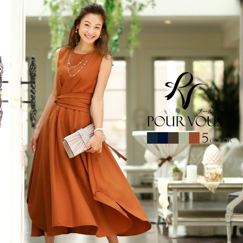a955890c50482 楽天市場 ドレス通販、結婚式ワンピース、パーティードレス、二次会 ...