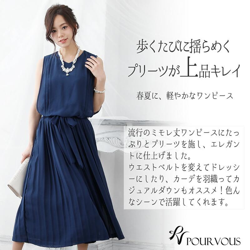e23932ad7c823 結婚式にも着ていけて、 女子会や催し物にも着ていける洋服です。 日本にはなかなか無いデザインです。