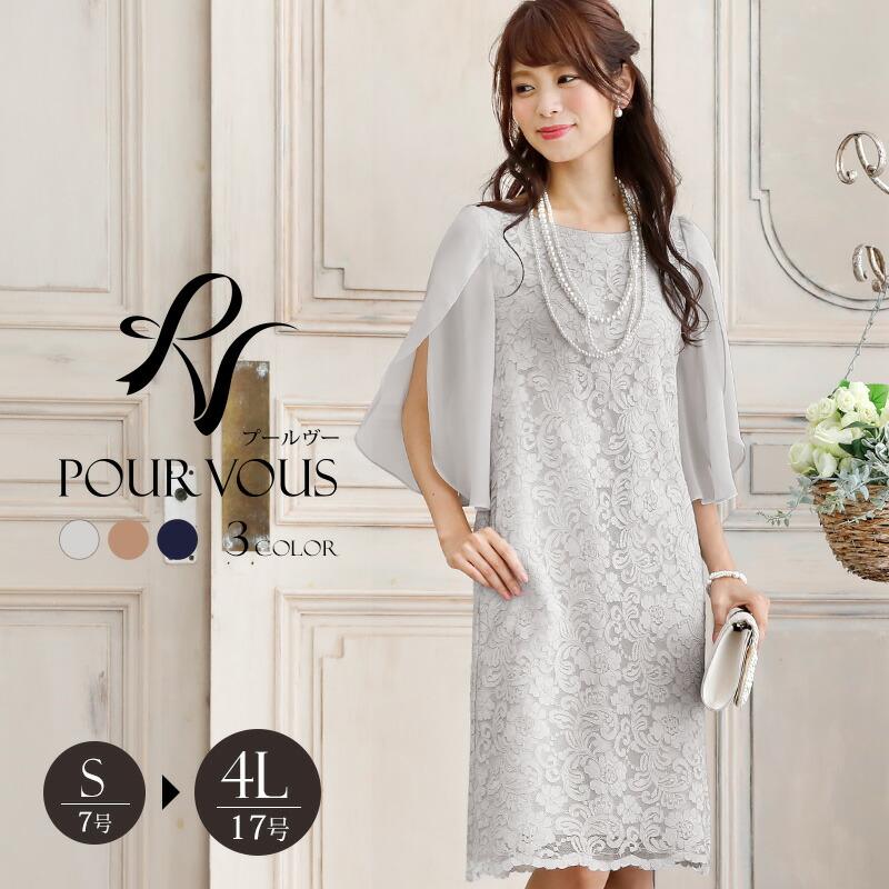 66de3a05114c6 楽天市場  37%OFF パーティードレス 結婚式 ワンピース 半袖 ドレス ...