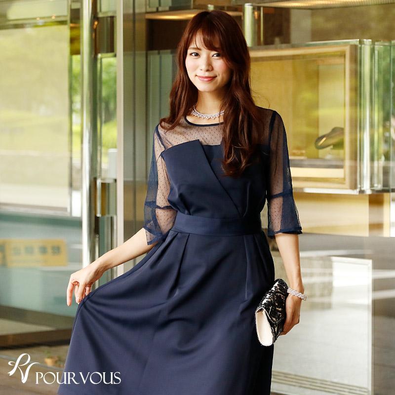 856e42dc9aff2 ドットチュールビスチェドレス 2860 半袖 セレブワンピース ドレス PourVous