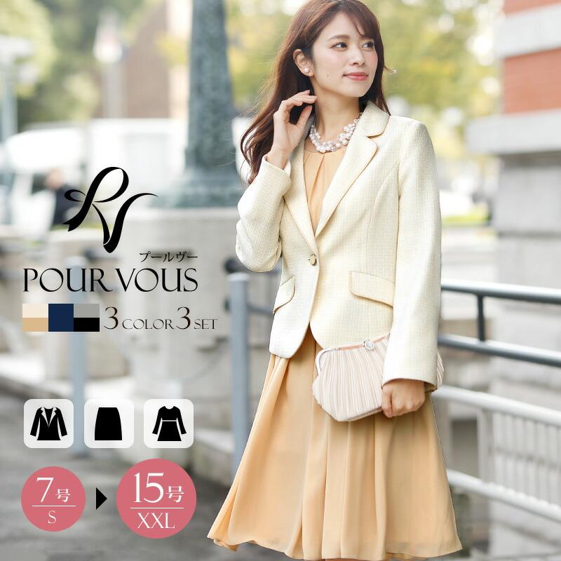 ce4c3e3724b8e テーラードパイピングスーツ 3010 スーツ セレブワンピース ドレス PourVous